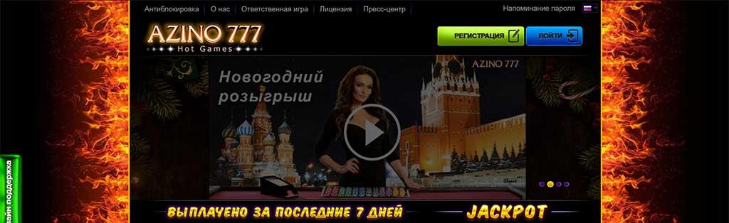 Бонус казино москоу нет игровой автомат рулетка где можно купить