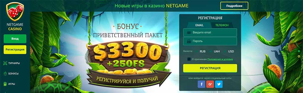 казино бездепозитный бонус при регистрации