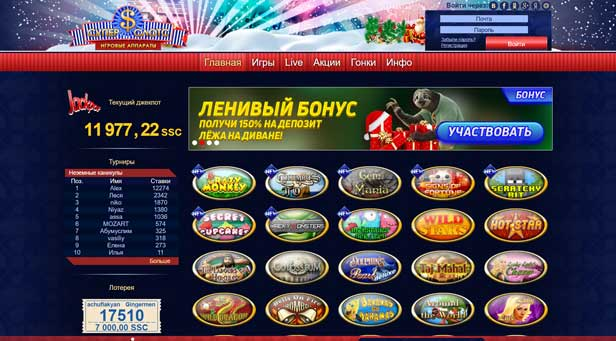 SuperSlots казино